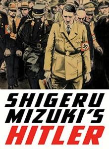 Hitler art by Shigeru Mizuki
